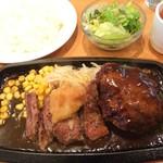ステーキのくいしんぼ 恵比寿店 -