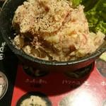 焼肉 虎にツノ - ポテサラ!コンビーフ入り!