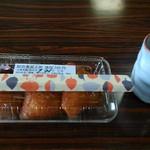 赤城の湯ふれあいの家 - 料理写真: