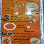 インドレストラン&バー ガジニ Ghajini - メニュー