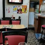 インドレストラン&バー ガジニ Ghajini - 店内