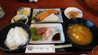 活魚料理仲の坂 - 刺身セット定食