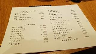 UZU - 酒肴メニュー 2016.7