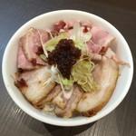 麺屋りゅう - 週替わり丼(Wチャーシュー丼)