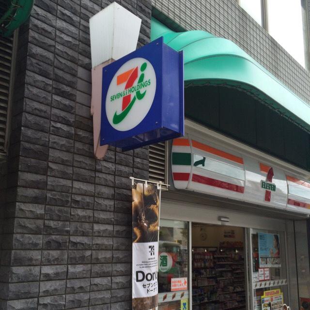セブンイレブン 岩槻駅東口店