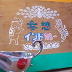 ネグラ(妄想インドカレー) - 看板