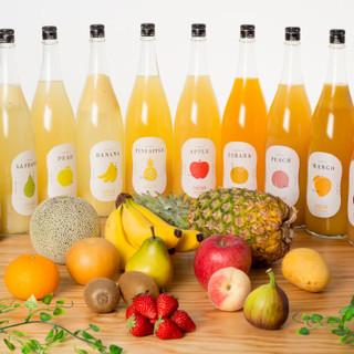 ★おいしく飲んで、美しく★コールドプレスの果実酒が新登場!