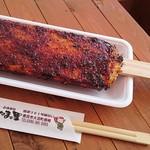 食事処 下山の里 - 五平餅 350円