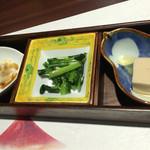 日本料理 花山椒 -