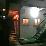 韓国自宅ごはん  呉 - 外観