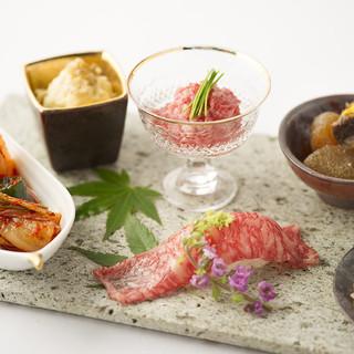 焼肉と一緒に召し上がって頂く和食の数々と空間