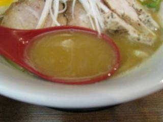 えびす丸 - 濃厚鶏白湯ラーメン 800円