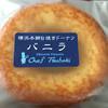 シェツバキ - 料理写真:焼きドーナツ・バニラのパッケージ