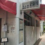 辺銀食堂 - 外観