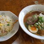にん好 - 炒飯とラーメン
