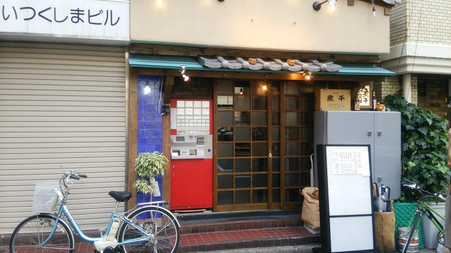 凪 西口店分店