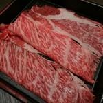 53954356 - 黒毛牛しゃぶしゃぶ肉。