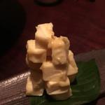 中島康三郎商店 - クリームチーズの味噌漬け