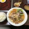 浜家 - 料理写真:豚マヨ定食
