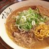 すみれ - 料理写真:味噌ラーメン