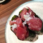回転寿司 ぱさーる - トロ中落ち