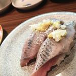 回転寿司 ぱさーる - 生イワシ