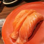 回転寿司 ぱさーる - サーモン