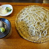 Kyouna - 料理写真:せいろ