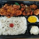 麺や 虎鉄 - 黒酢酢豚コンビ