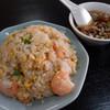 盧山 - 料理写真:海老チャーハン