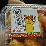 松本製パン - ついでにスーパーで買った味噌ポテト