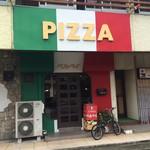 ピザの店ベルペイ -