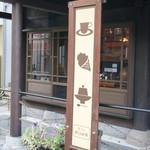 伊豆の華 -