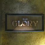 グローリーナガノ - ドアの横の看板です。