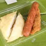 丸一食品 - 丸一食品塩谷店(いなり2ヶ、骨なしチキンウィンナーセット)