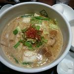 Miso Noodle Spot 角栄 -