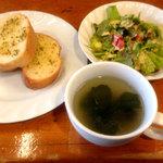 伊太利亜食堂 La・Amati - 料理写真: