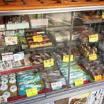 かぎや餅店 -
