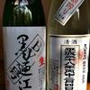 暁 - ドリンク写真:季節に応じて、色々な日本酒を用意します