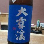 酒菜やまざき - 長野のお酒