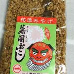 一ノ瀬飴屋 - 料理写真:
