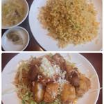 チャイナガーデン - 炒飯、ユーリンチー