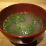 六本木 かき心 - ☆牡蠣のお吸い物仕立て(^_-)-☆☆