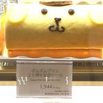 ベビーモンシェール - 限定のケーキ