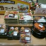 デリシア - 料理写真:お弁当も品数豊富