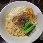ほうきぼし+ - 汁なし担々麺