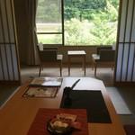 下田セントラルホテル -