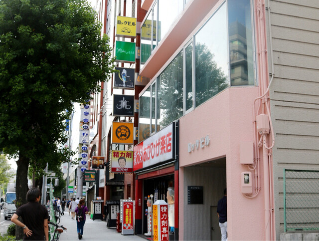 肉山 名古屋 - 錦通沿いの「赤ひげ薬局」があるビルの5Fです
