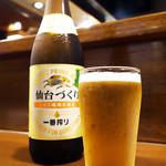 味太助 - 仙台ですよ! (^∀^)ノ