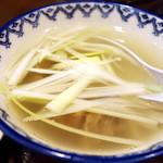 味太助 - スープ d(^_^o)